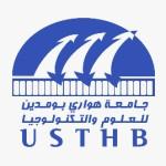 USTHB_logo