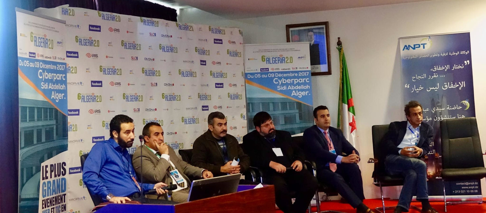 Speaking at Algeria 2.0 Conference